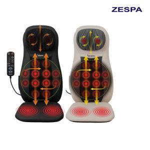 파워바디밸런스 목/어깨/등/허리 안마기 ZP745 / ZP743 의자형안마기
