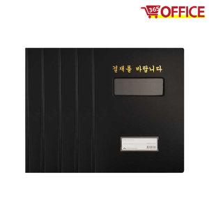 도리미 A4결재서류 창문(유/무) 1팩/5권