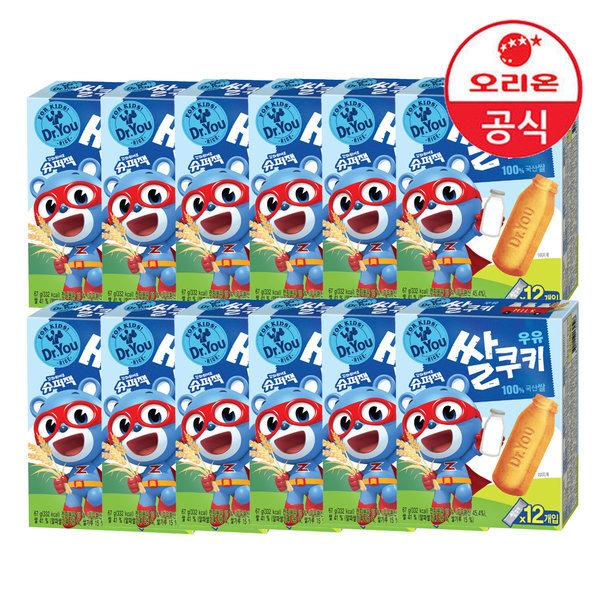 닥터유키즈 쌀쿠키 우유 67gx12개(1박스)