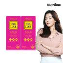 비비랩 가르시니아(2박스/1개월분) 다이어트 HCA