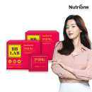 비비랩 잔티젠에스(2박스/1개월) 잠자기전 다이어트