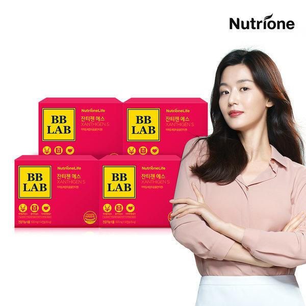 비비랩 잔티젠에스(4박스/2개월) 잠자기전 다이어트