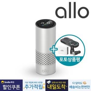 H13 공기청정기 New A7 헤파필터 소형/차량용