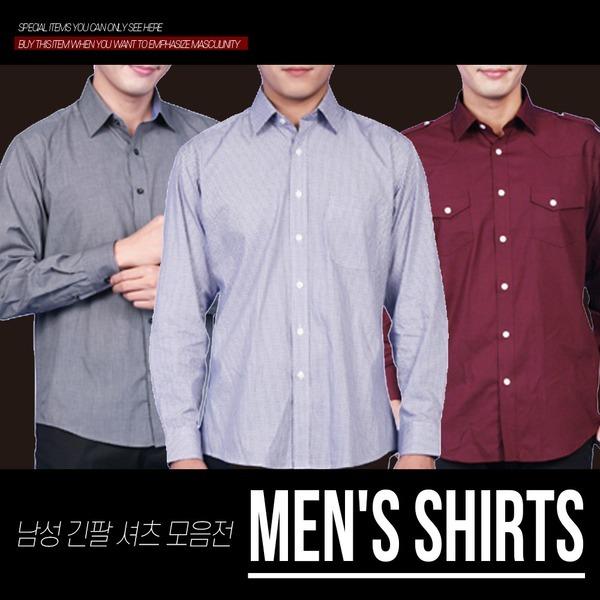 남자셔츠 캐주얼 정장 오픈카라 긴팔 슬림핏 남방