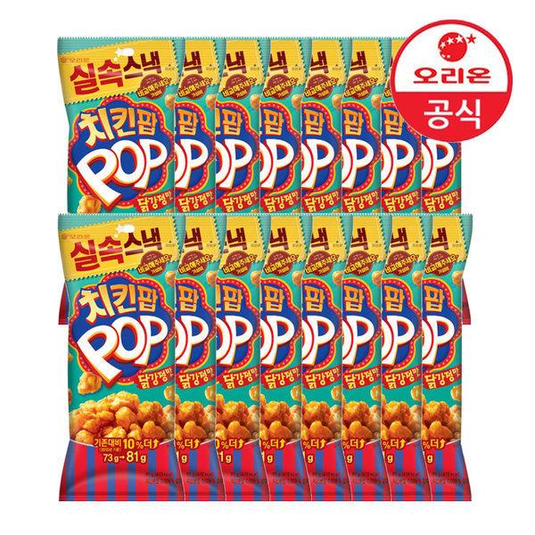 치킨팝 81gx16개(1박스)