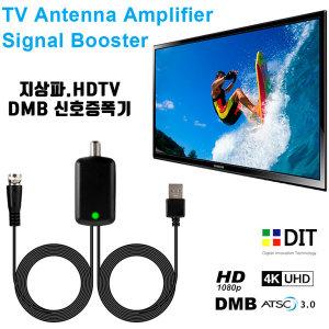 방송 신호 증폭기/디지털 HDTV DMB UHD 안테나 앰프