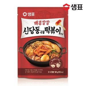 매콤칼칼 신당동 국물 떡볶이양념 180g