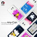 애니캔 스마트폰 카드홀더 거치대 Touch-C