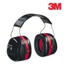 3M 헤드폰형 청력 보호구 귀덮개 H10A 공업용귀마개
