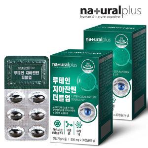 내츄럴플러스 루테인 지아잔틴 더블업 30캡슐 2박스