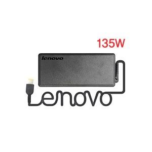 Lenovo ADL135NLC3A 어댑터 20V 6.75A 135W 슬림팁