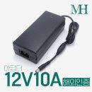 12V아답터/12V10A 3구 접지형 (ANY12A00C-1)