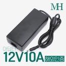 12V아답터/12V10A 3구 해외인증 (YHY-12010000)