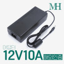12V아답터/12V10A 3구 해외인증 (2ABU12F)
