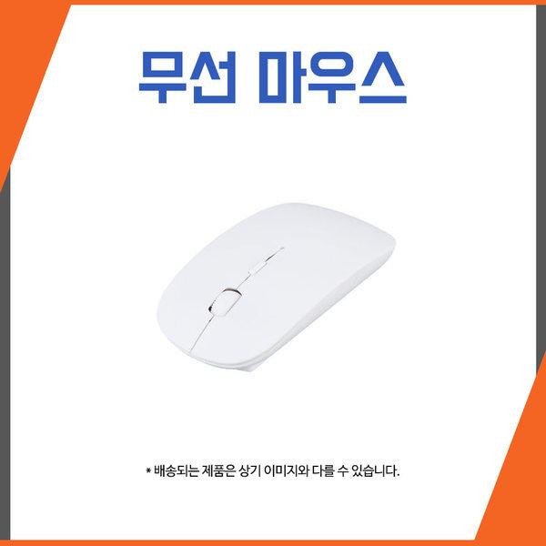무선 광마우스 노트북 주변기기(개별구매불가상품)