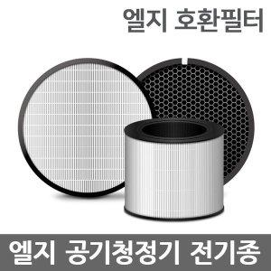 엘지 퓨리케어 공기청정기 호환 필터 모음 LG필터