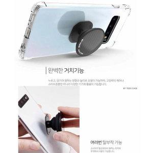 갤럭시노트9 N960 프리모 방탄톡 젤리케이스