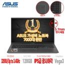 라이젠노트북ASUS X505ZA-BQ473 8월 신제품으로발송