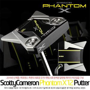 (19 NEW) 스카티카메론 정품 팬텀 Phantom X 12 퍼터(9가지모델)
