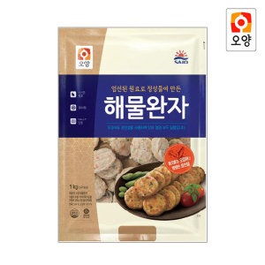 사조오양 해물완자 1kg/반찬/동그랑땡/떡갈비/안주