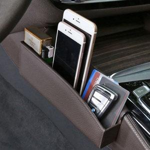 BMW 수납함 G30 사이드포켓 5시리즈 용품