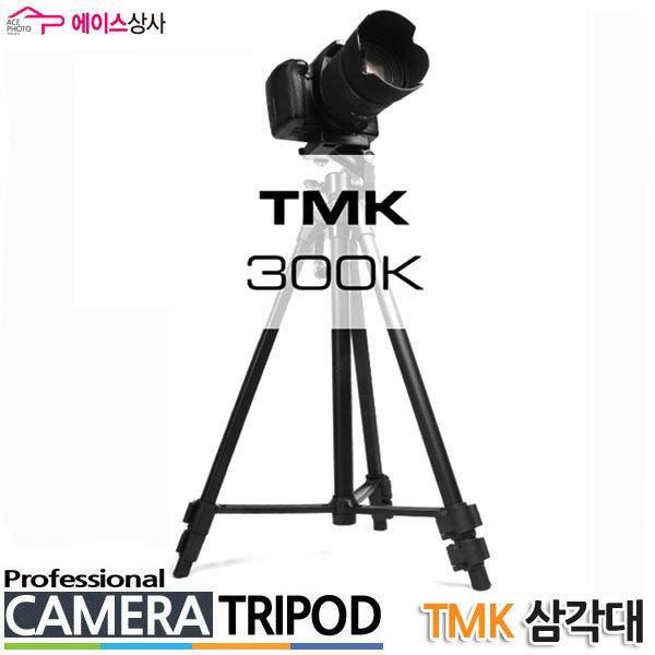 사은품증정/AP국민삼각대/TMK-300K(블랙)/전기종호환