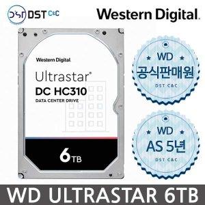 공식총판 WD Ultrastar DC HC310 6TB 무상 5년 SATA3