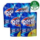 유한젠 액상 리필 파우치 1.8Lx4개 살균/표백/세탁