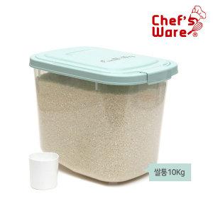 셰프웨어 BPA Free 쌀통10kg 대용량 완벽밀폐