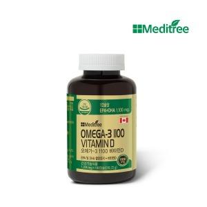 오메가3 1100 비타민D 1병 180캡슐(6개월) 고함량