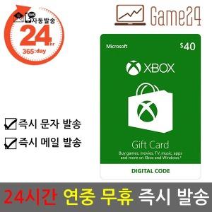 미국 xbox live 기프트카드 40달러 40불 엑스박스원