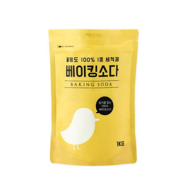 베이킹소다 1kg / 천연세제 / 주방세제