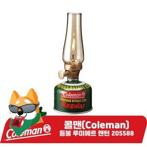 콜맨 Coleman 루미에르 랜턴 205588 가스 별도