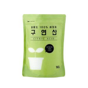 구연산 1kg / 섬유유연제 세정 세탁 천연세제