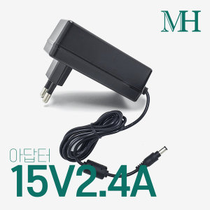 15V아답터/15V2.4A 월마운트형 AC DC직류전원장치