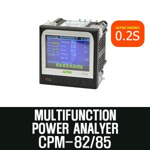 CPM-82/CPM-85/전력계/전력측정기/파워미터/대아기전