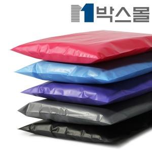 다양한 사이즈 택배봉투 폴리백 고품질의 택배봉투