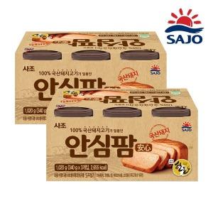 사조 안심팜 340gx3 (2세트 총6개)