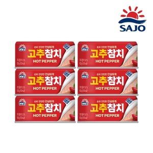 사조 고추참치 100gx3 (2세트 총6개)