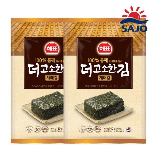 사조 더고소한 재래김 전장 9매 x2개