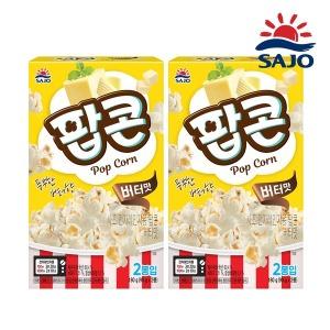 사조 팝콘 버터맛 90gx2 (2세트 총4개)