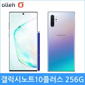 특가할인/KT기변/갤럭시노트10플러스 256GB/SM-N976N
