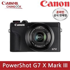 (캐논공식총판) 정품 G7X Mark III+추가배터리/빛배송
