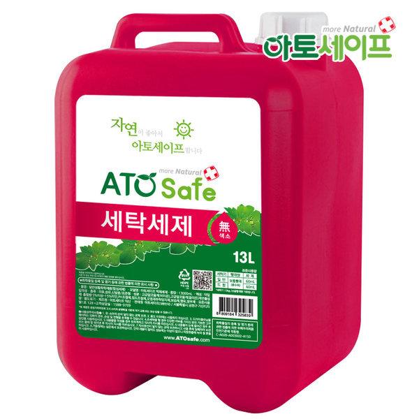 아토세이프 대용량 세탁세제 (13L 1개)