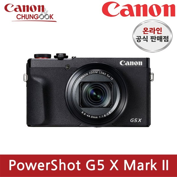 (캐논공식총판) 파워샷 G5X MARK II 최신정품 /빛배송