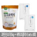 과탄산소다5kg+세탁조클리너set x 8회분 /기획세트특가