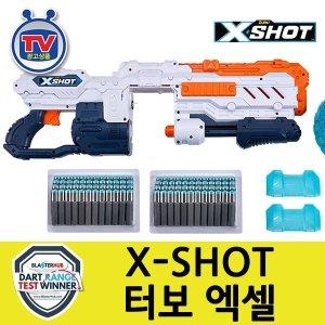 엑스샷 터보엑셀 40연발 X-SHOT 다트 호환 반자동