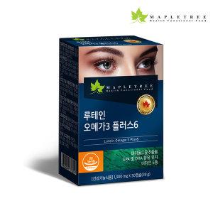 루테인오메가3 플러스6 30캡슐 눈영양제