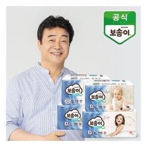 보솜이 리얼코튼 밴드 기저귀 4팩