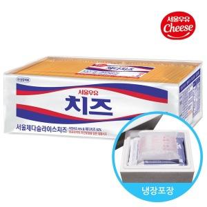 냉장포장 서울우유 체다 슬라이스치즈 1.8kg